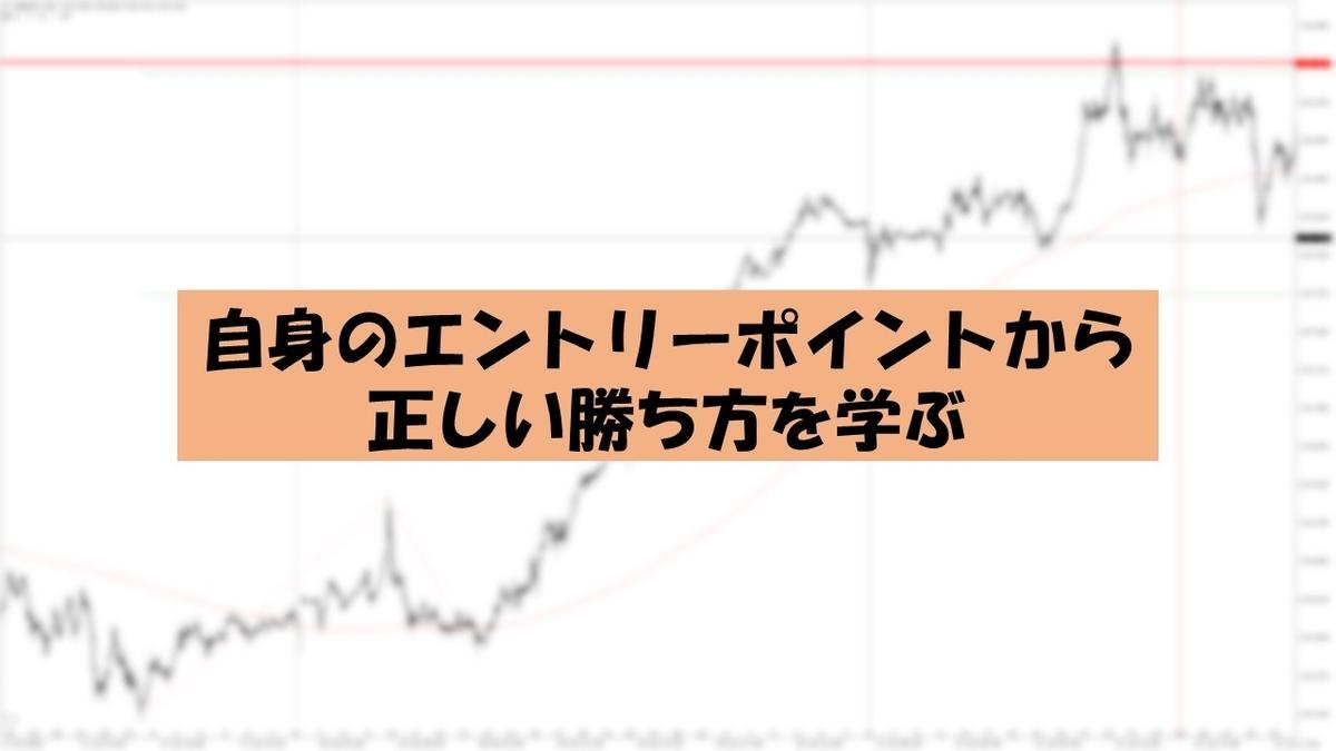 f:id:huku1015:20200921000643j:plain