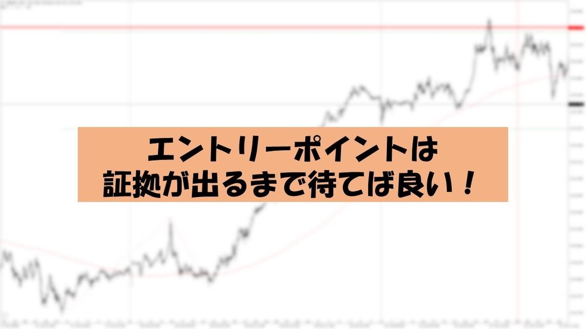 f:id:huku1015:20200927213506j:plain