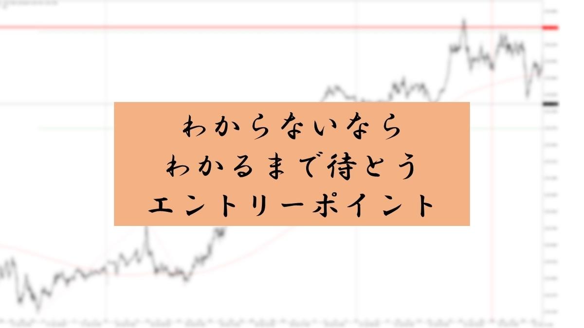 f:id:huku1015:20201027215010j:plain