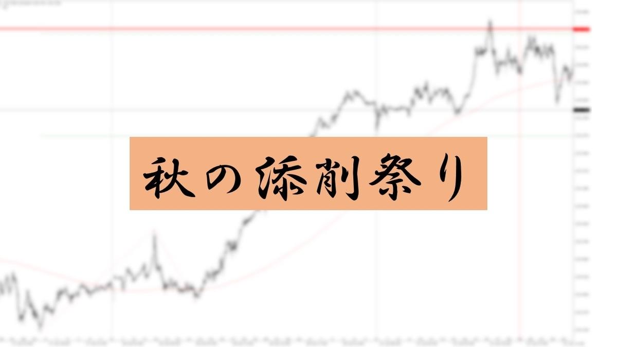 f:id:huku1015:20201105205433j:plain