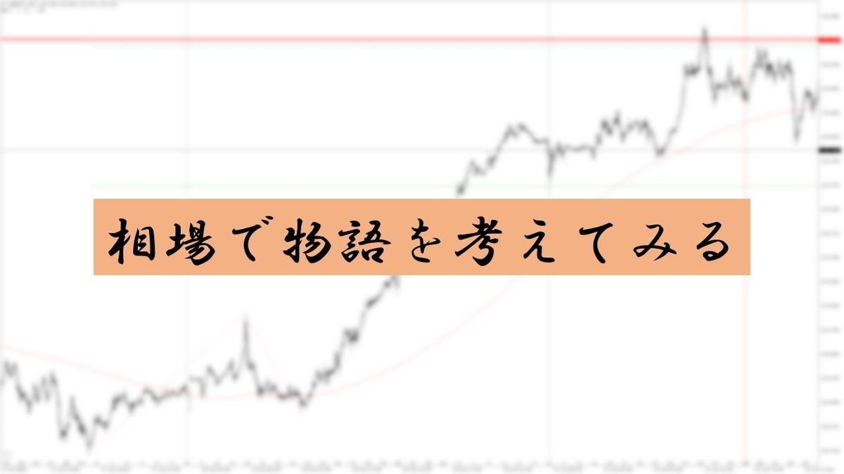 f:id:huku1015:20201206231403j:plain
