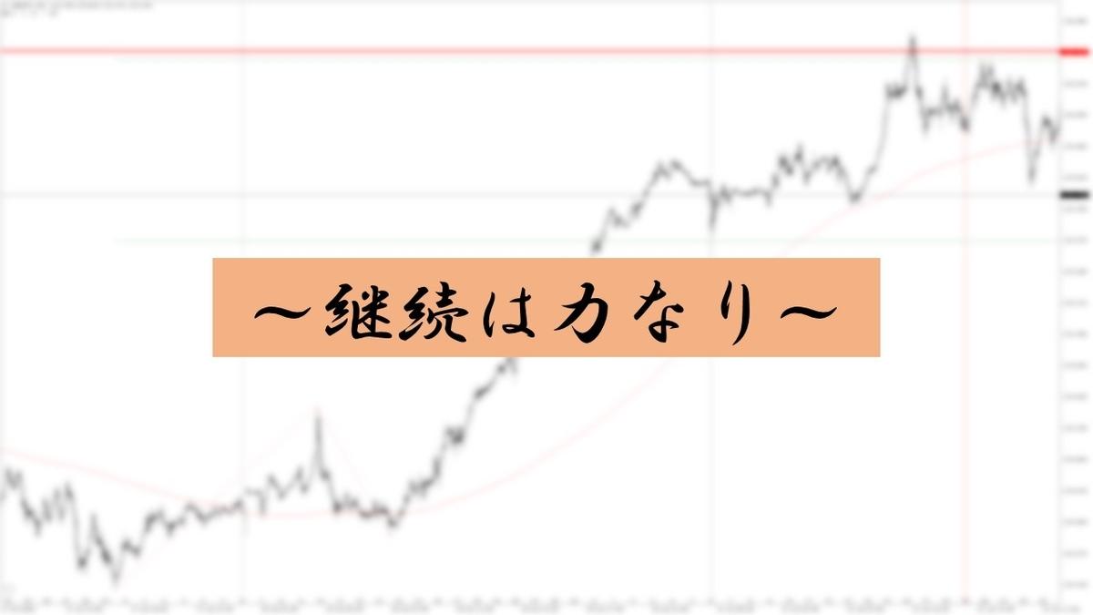 f:id:huku1015:20201213235237j:plain