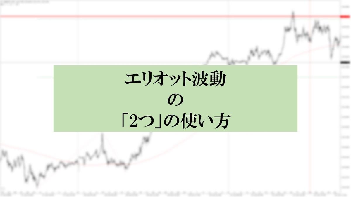 f:id:huku1015:20210111223816j:plain