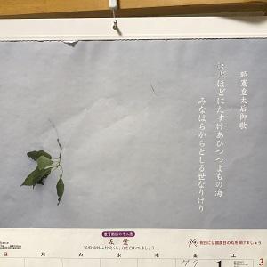 f:id:huku1910:20201120185150j:plain