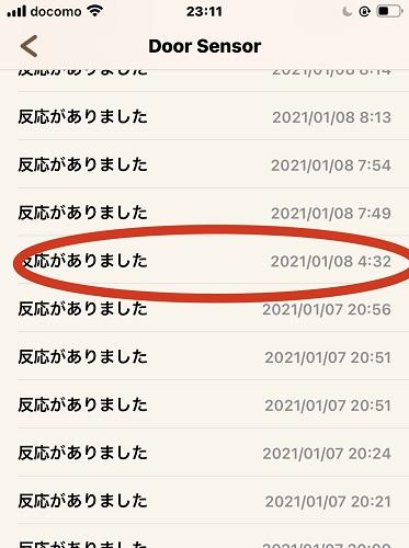 f:id:huku1910:20210109000005j:plain