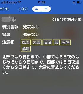 f:id:huku1910:20210109000118p:plain