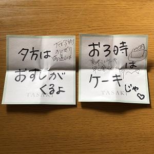 f:id:huku1910:20210120003748j:plain