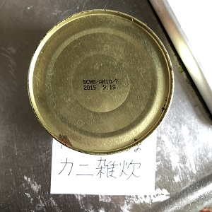 f:id:huku1910:20210131001806j:plain