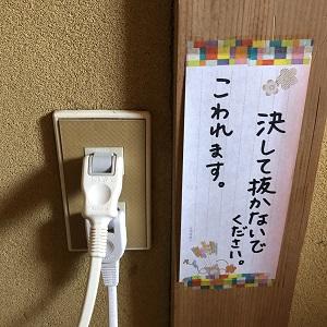 f:id:huku1910:20210131115045j:plain