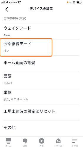 f:id:huku1910:20210208002622p:plain