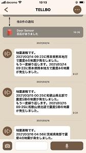 f:id:huku1910:20210316230820p:plain