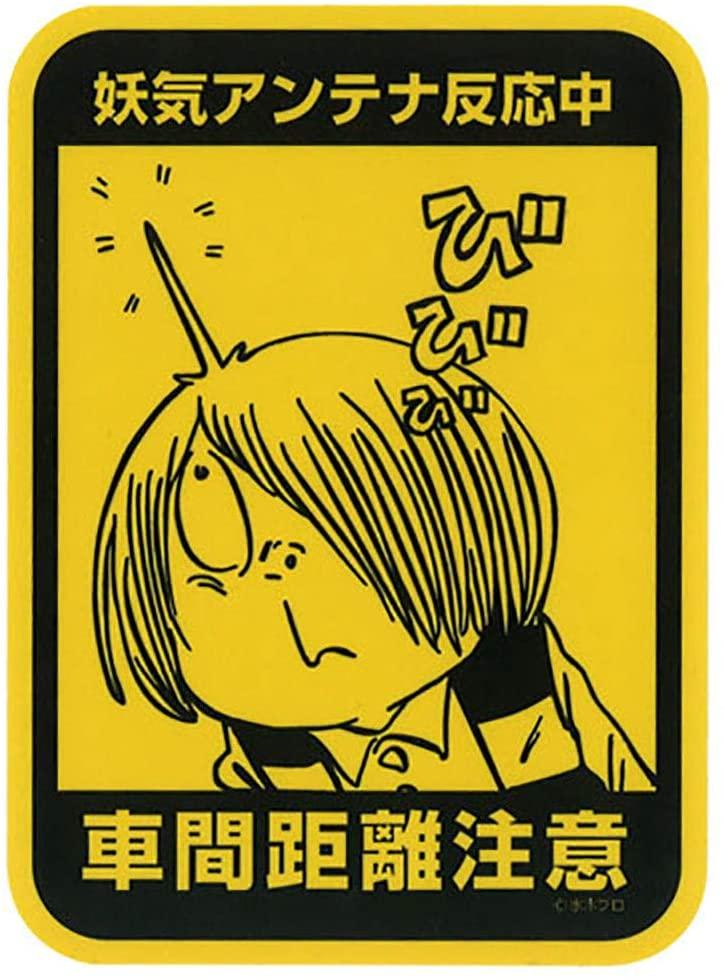 f:id:huku1910:20210320214932j:plain