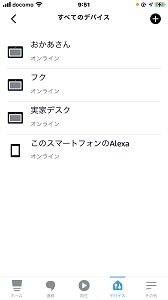 f:id:huku1910:20210328105435p:plain