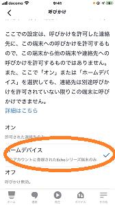 f:id:huku1910:20210328110239p:plain