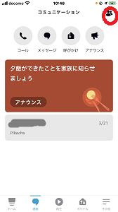 f:id:huku1910:20210328110357p:plain