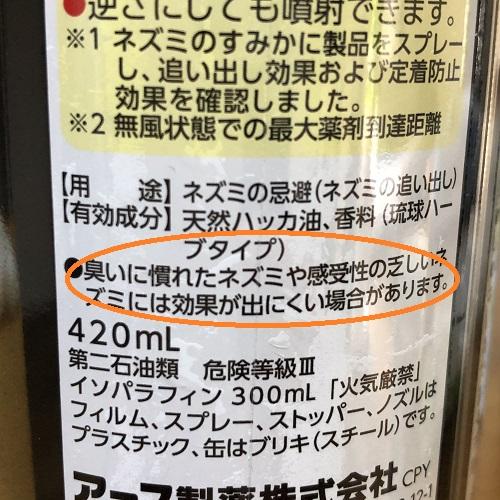 f:id:huku1910:20210331232752j:plain