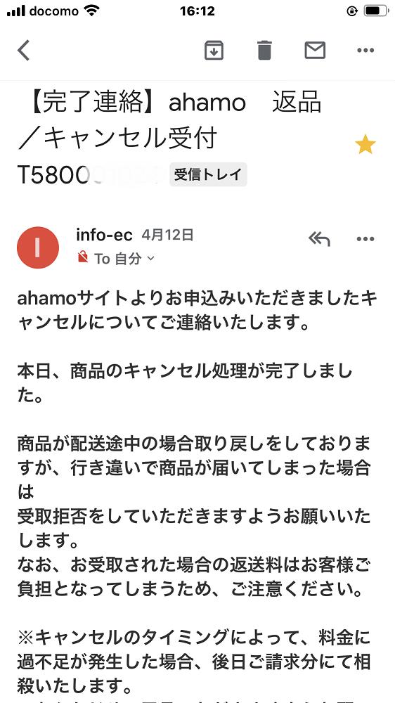 f:id:huku1910:20210421174533p:plain