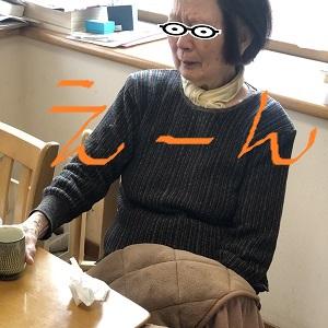 f:id:huku1910:20210427181815j:plain