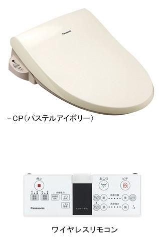f:id:huku1910:20210427182711j:plain