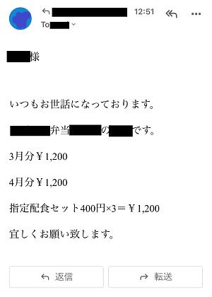 f:id:huku1910:20210506230011p:plain