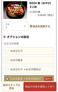 f:id:huku1910:20210510223757p:plain