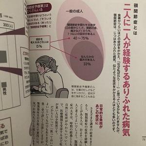 f:id:huku1910:20210520001050j:plain