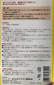 f:id:huku1910:20210530233405j:plain