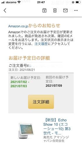f:id:huku1910:20210701222107j:plain