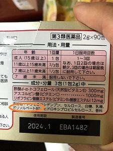 f:id:huku1910:20210704141855j:plain