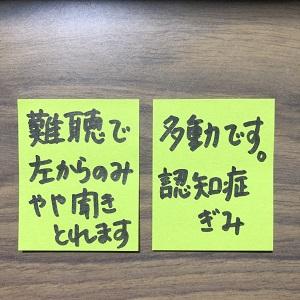 f:id:huku1910:20210708230835j:plain