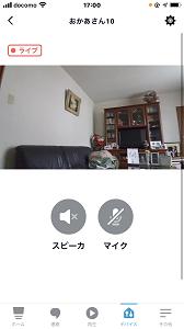 f:id:huku1910:20210713181548p:plain