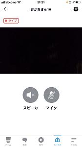 f:id:huku1910:20210717224350p:plain
