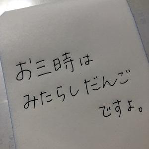 f:id:huku1910:20210812222559j:plain