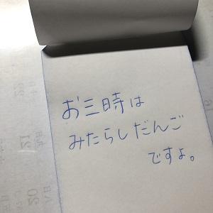 f:id:huku1910:20210812222619j:plain