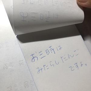 f:id:huku1910:20210812222639j:plain
