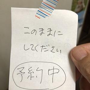 f:id:huku1910:20210812222902j:plain