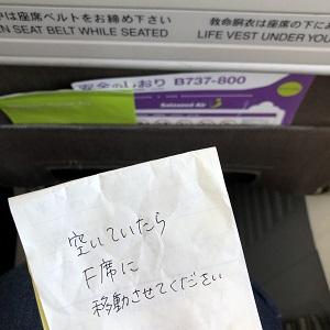 f:id:huku1910:20210909183642j:plain