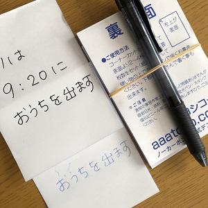 f:id:huku1910:20211006211737j:plain