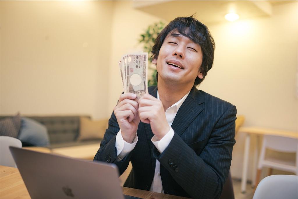 f:id:hukugyo_huntou:20200929171221j:image