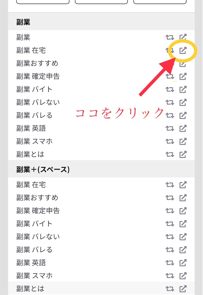 f:id:hukugyo_huntou:20201007231654j:image