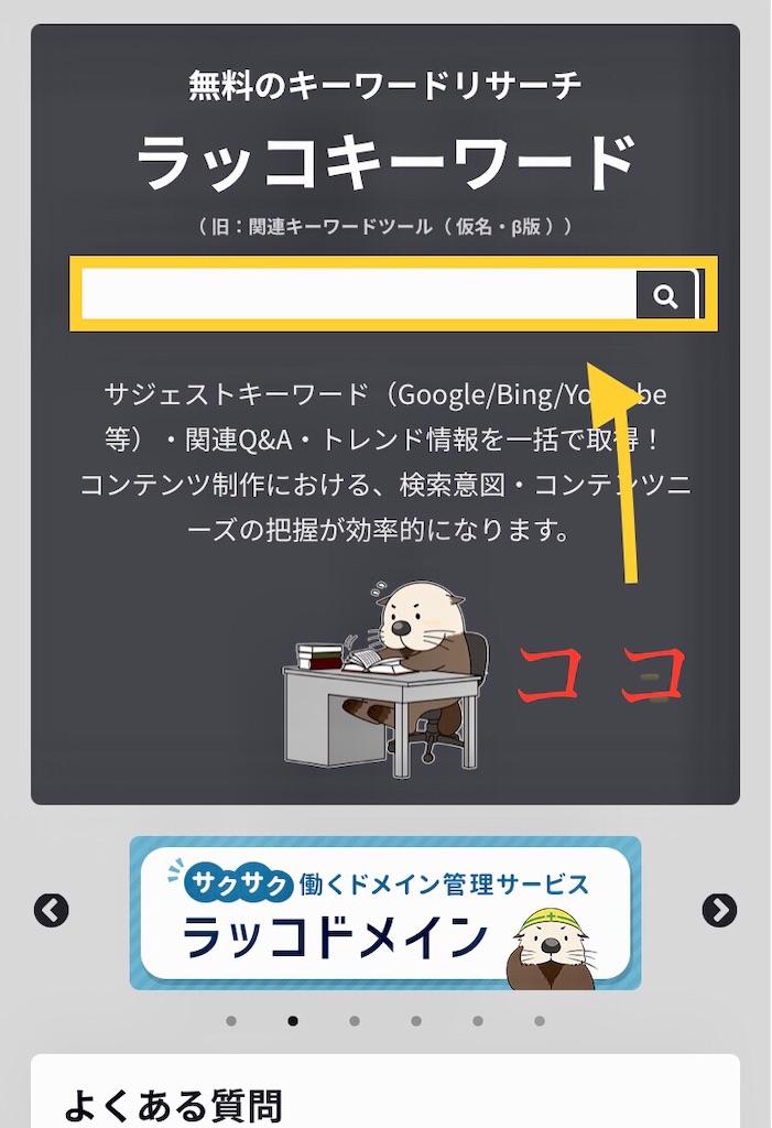 f:id:hukugyo_huntou:20201007231728j:image