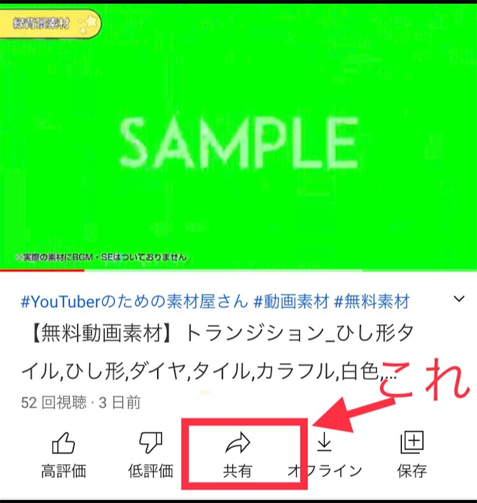f:id:hukugyo_huntou:20201010050300j:image
