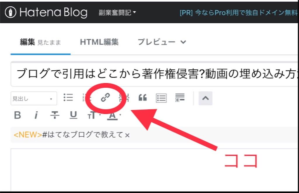 f:id:hukugyo_huntou:20201010051820j:image