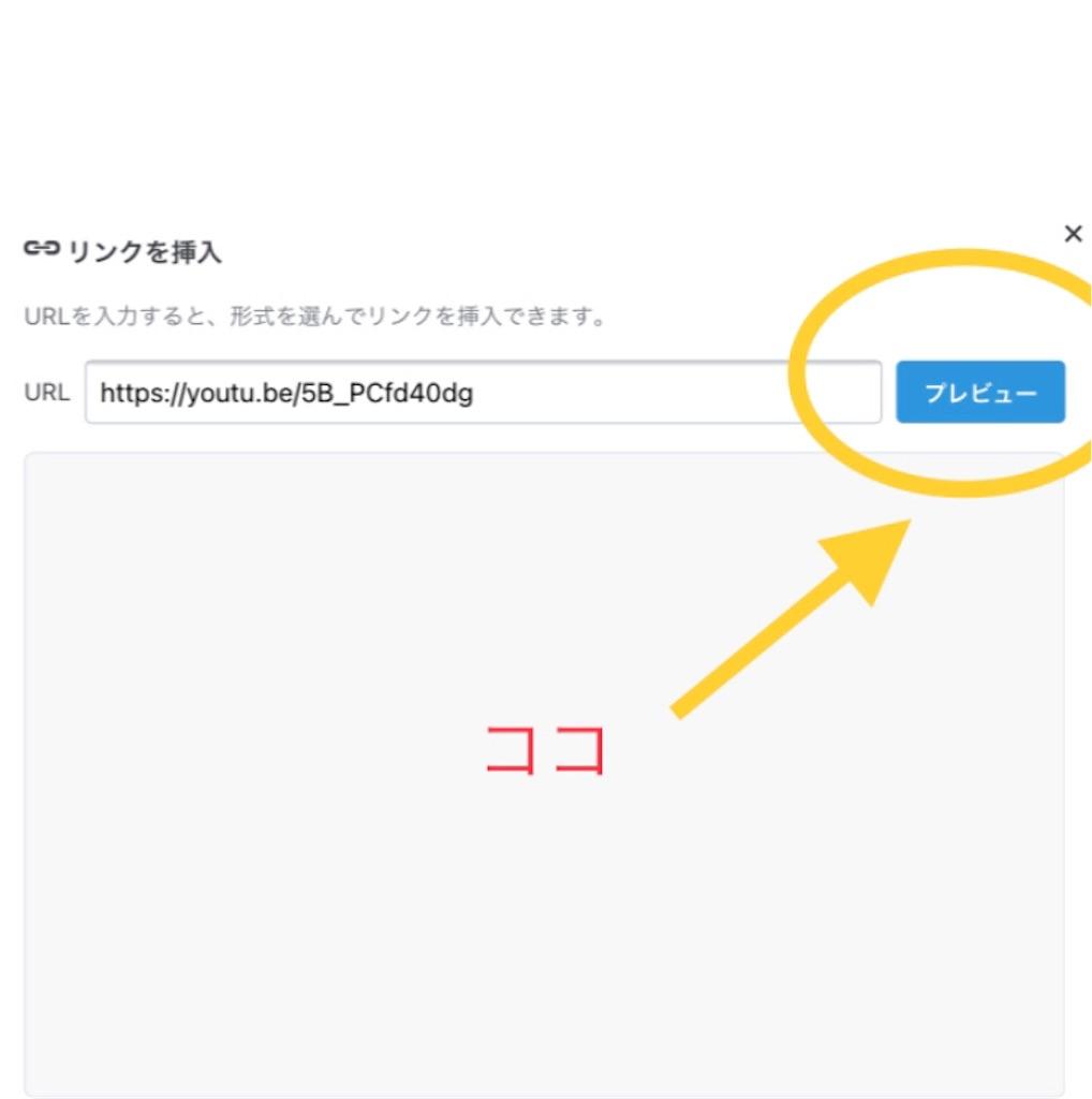 f:id:hukugyo_huntou:20201010052137j:image
