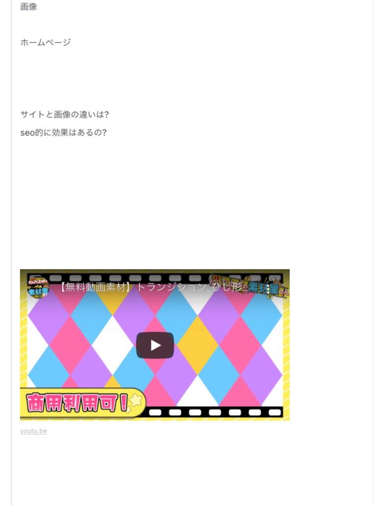 f:id:hukugyo_huntou:20201010052441j:image