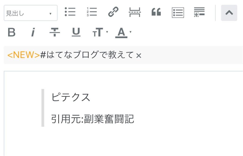 f:id:hukugyo_huntou:20201010061639j:image