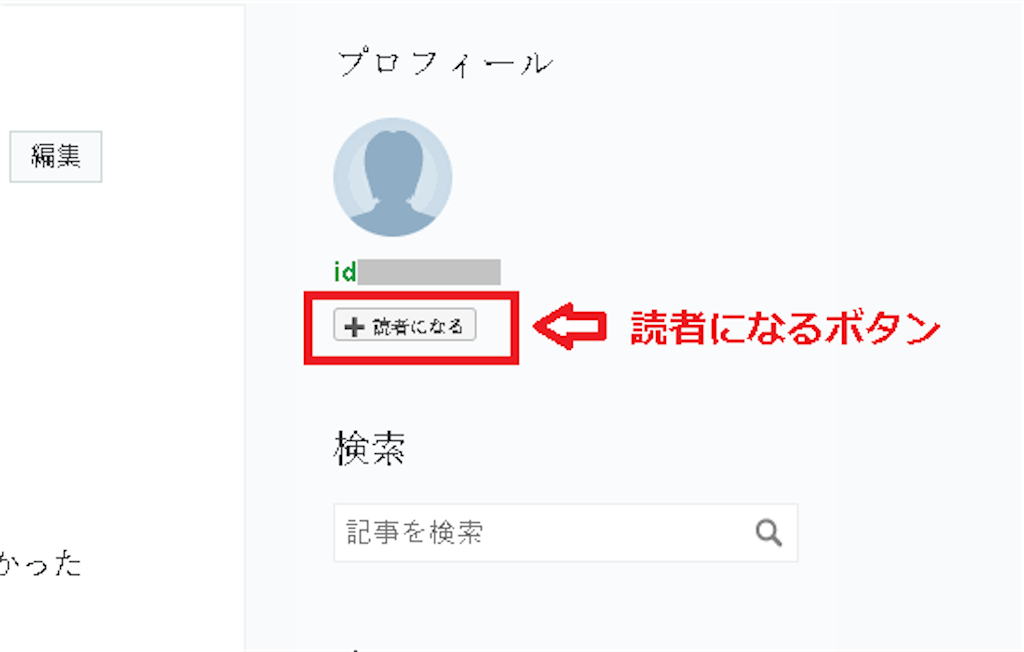 f:id:hukugyo_huntou:20201018050634p:image