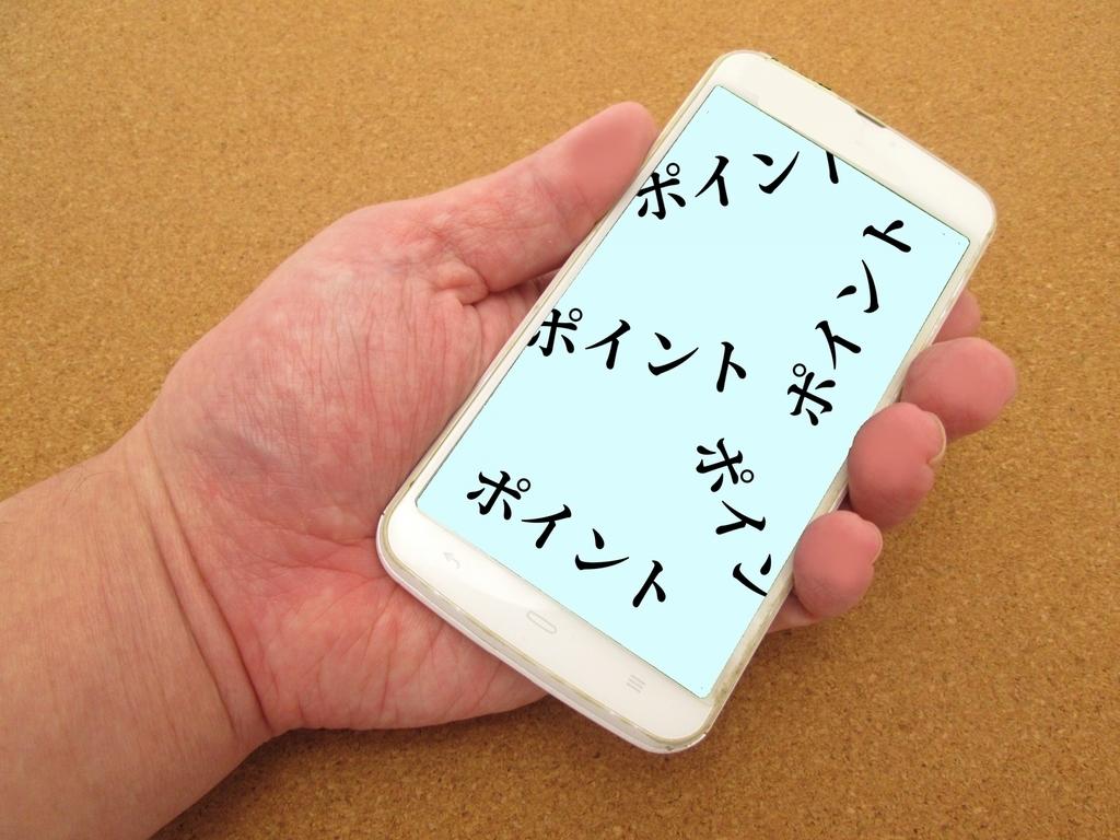 f:id:hukugyou1309:20190122235147j:plain
