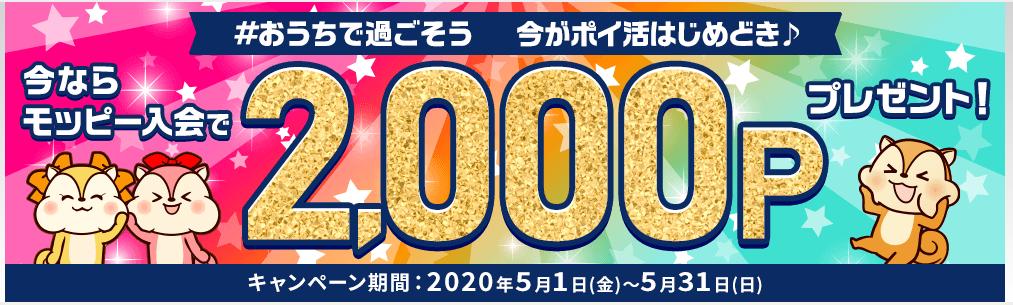 f:id:hukugyou1309:20200505040036p:plain