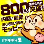 f:id:hukugyou1309:20200505071825p:plain